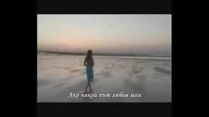 Tamara - La Distancia - prevod