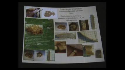 Видове сплави и възможни източници на злато за изработка на златните предмети