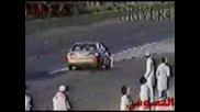 Honda Drift
