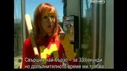 Ловци на митове - Супергеройски митове - Преобличане в телефонна будка - с Бг превод