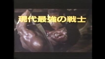 Рамбо 3 - Трейлър (1988)