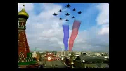 План Путина ? Победа России!