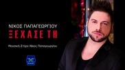 Nikos Papageorgiou - Ksexase ti (new Single 2015)