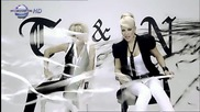 Тони Дачева и Нелина - Себе си бъди
