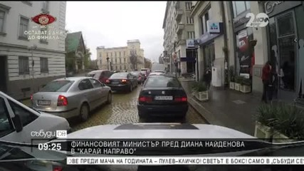 """Горанов: Няма да има коледни добавки за пенсионерите - """"Събуди се"""""""