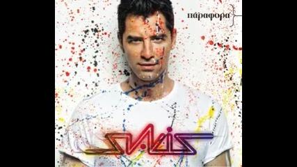 Nekros Okeanos - Sakis Rouvas ( New Song ) 2010 Hq