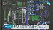 Нинова: Борисов се бетонира в енергетиката за пет години напред