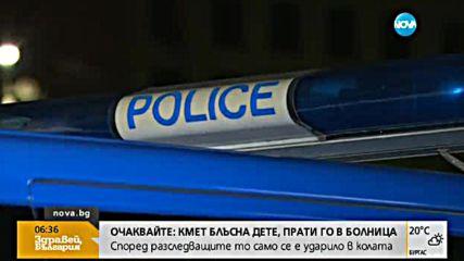 """Нападнатите в София тийнейджъри са оперирани в """"Пирогов"""""""
