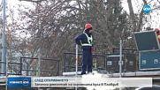 Демонтират 30-метровата сцена в Пловдив (ВИДЕО)