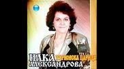 Илка Александрова - Прочусе Добри Болярин.