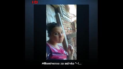 ebavki po Skype [smqh]