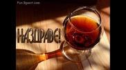 Микс Алкохолизация 2