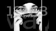 Jay Sean - Fade Away (prevod)