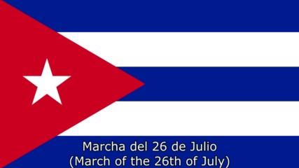 Марш н Движение 26 юли Да живее Кубинската Революция