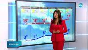 Прогноза за времето (27.10.2021 - обедна емисия)
