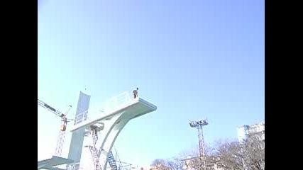 Самодеец - Скок От Кула