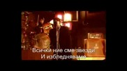 Oasis - Stop Crying Your Heart Out {Превод}
