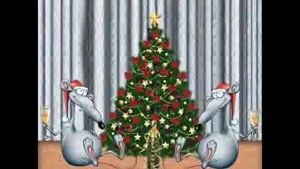 Весели Празници Приятели Мои!