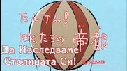 Akame ga Kill Theater - 7 [ Бг Субс ]