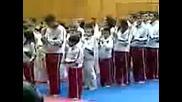 Taekwon - Do Itf 4