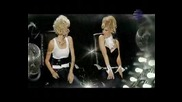 Тони Дачева И Нелина - Бъди Себе Си