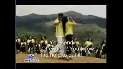 смешна индийска песен