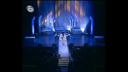 Кичка Бодурова - Помниш Ли, Море