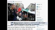 """Международни издания за протестите в страната: """"протестиращите настояват за реформи"""""""