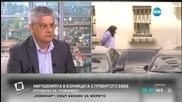 """""""Софиямед"""": Акушерките при нас получават повече от лекарите в Спешното"""