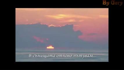 Tora se psaxno pantou - превод