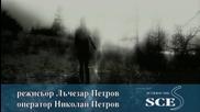 Ивайло Гюров - Няма път назад Hq