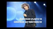 David Bisbal Muero Por Vivir Превод