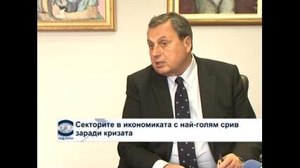 Божидар Данев: През 2012 година няма сериозни подобрения на финансовата картина в България