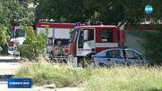 60-годишен работник е загинал при трудова злополука в Пловдив