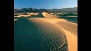 Красотата На Света - Пустини