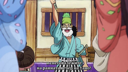 [ Bg subs ] One Piece - 892