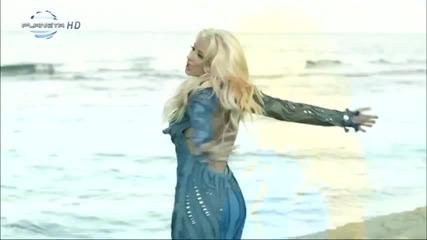 Цветелина Янева - По-страшно (official Video)