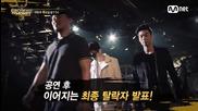 [ T E A S E R ] Show Me The Money 3 - Eпизод 7