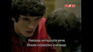 Интернатът Черната лагуна 2 сезон 2 епизод 3 част