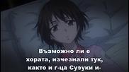 [ryuko] Ghost hunt 19 bg sub [480p]