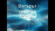 Румен Марков - Нощ