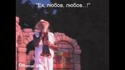Тодор Върбанов - Катинар /стара градска песен/