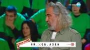 Аз обичам България - 1 кръг | Отново на училище (14.04.2017)