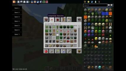 Работа по Minecraft Freedom Server Ден 1
