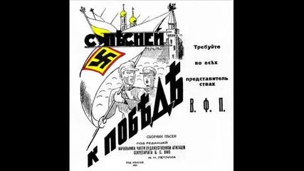 Руски фашисти и националсоциалисти през 20-ти век