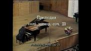 Rachmaninov - prelude op.23 No.5 - Emil Gilels