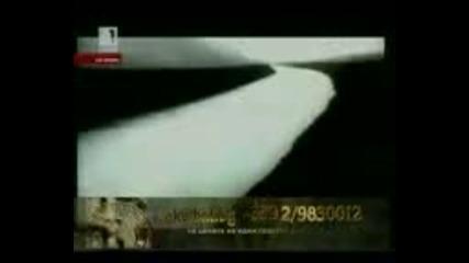 Язовир кърджали втория по големина на Балканите
