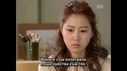[ Bg Sub ] Hello My Teacher - Епизод 7 - 2/3