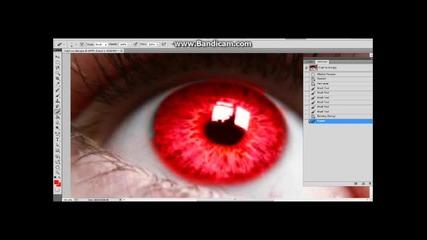 Photoshop смяна на цвята на очите