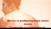 Sila - Acisada Oldurmez ( bg prevod)